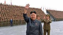 Ким Чен-ун е поканил Доналд Тръмп в Пхенян