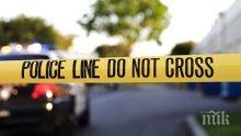 Фалшив сигнал за стрелба предизвика паника в кинотеатър