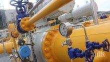 Русия може да започне да доставя газ в ЕС без договор с Киев