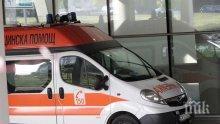 Млад мъж от Попово е с опасност за живота, заспал до запален огън