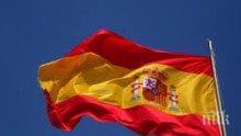Политическата криза в Испания се задълбочава, партийните лидери правят последен опит да съставят правителство