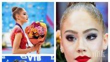 ПЪРВО В ПИК: Грацията Елена Бинева смени професията - ето какво ще работи щерката на Слави Бинев след края на спортната си кариера (СНИМКА)