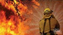 ОГНЕН УЖАС: Пожар изпепели къщи в село над Благоевград