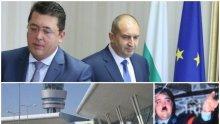 Радев и съветникът му още мълчат за теча на данни от летище София. Възможно е с похитената информация да бъдат изнудвани политици и бизнесмени