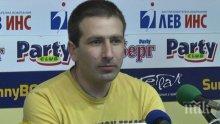 Самуил Донков с европейска титла в спортната стрелба