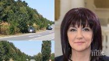 ПЪРВО В ПИК: Караянчева след катастрофата край Хитрино: Добре съм, имам счупена раменна става