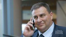 Емил Радев разкри, че България е най-добра срещу перачите на пари
