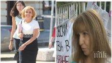 НИ СРАМ, НИ ОЧИ: Лъсна поредната манипулация на Мая Манолова - знаково лице от Инициативния й комитет се разграничи от нея