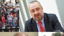 ГОРЕЩА ТЕМА: Топследователят и бивш член ВСС Ясен Тодоров за уличните протести срещу Иван Гешев: Всичко е организирано от хора, които имат проблеми със закона, поведението им е шизофренно