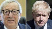Борис Джонсън и Юнкер обсъждат Брекзит на обяд с охлюви и сьомга