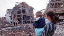 Русия иска от САЩ да се извинят и да изплатят компенсации на пострадалите от бомбардировките над Югославия