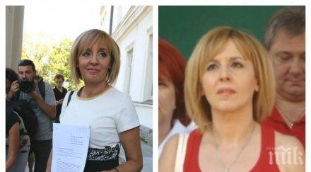 ОКОНЧАТЕЛНО И ОЧАКВАНО: БСП утвърди кандидатурата на Мая Манолова и на всички останали мераклии за кметове