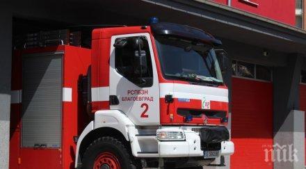 отличие мвр шефа пожарната лом