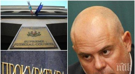 Етичната комисия препитва Иван Гешев за главен прокурор