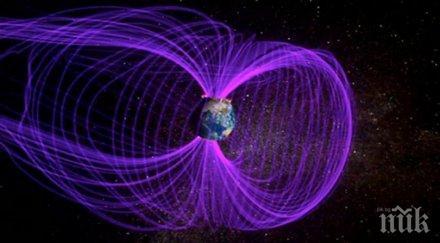 Учени: Магнитните полюси се сменят, ще ни избие радиация