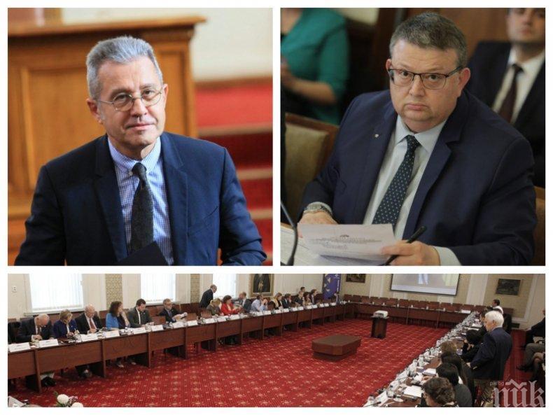 ИЗВЪНРЕДНО В ПИК TV! Депутатите изслушват Сотир Цацаров за скандала с българското гражданство (ОБНОВЕНА)