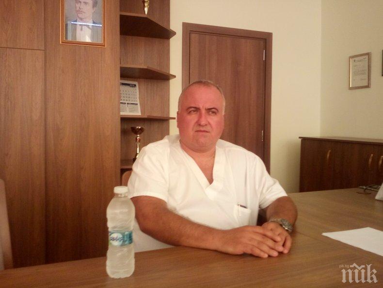 Кардиологът д-р Петър Лазов с остра позиция след разследване срещу него: Заплатата ми е 1600 лв.! Това е подла, лъжлива и скалъпена история, която злепоставя мен и болницата