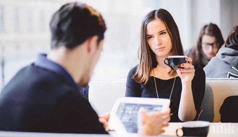ВНИМАНИЕ, ЖЕНИ: Ето какво мразят мъжете да ги питате на първа среща