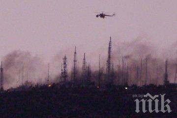 Близо 100 души участват в ограничаването на пожара в района на Рилския манастир