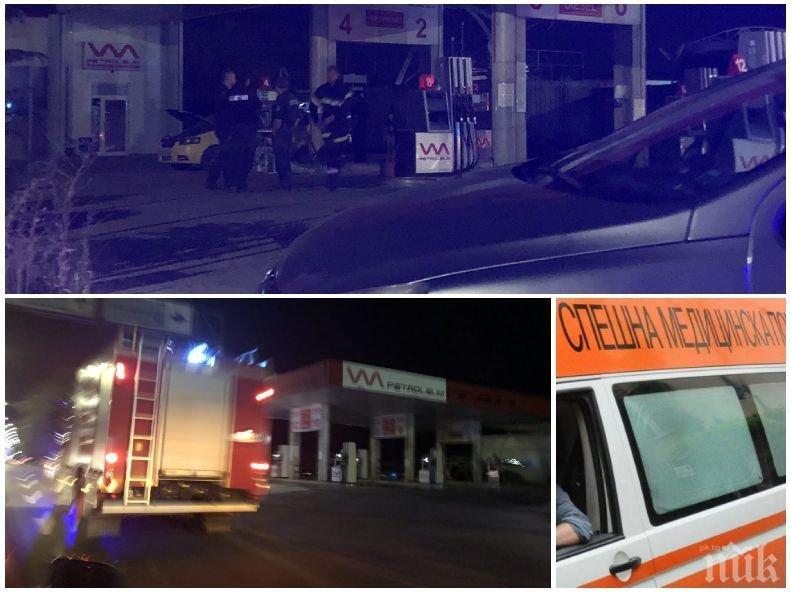 ЕКСКЛУЗИВНО: Взрив на бензиностанция в Добрич - майка загина, дъщеря й е тежко ранена (СНИМКИ/ОБНОВЕНА)
