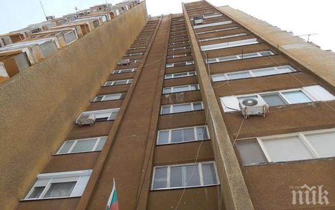 Наемател се закани да убие хазяите си - писнало му да плаща квартира