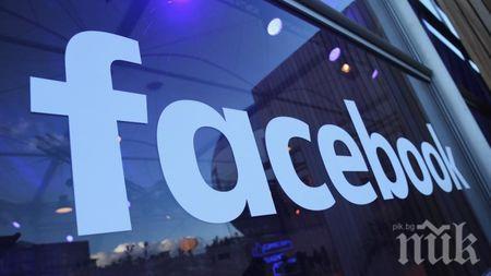Фейсбук заменя смартфоните с умни очила