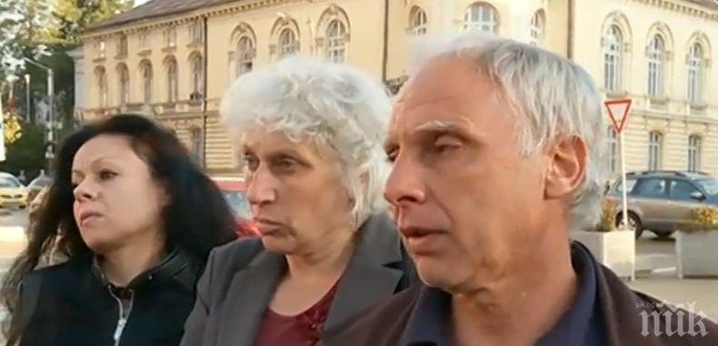 Близки на жертви на тежки престъпления излизат на протест пред парламента
