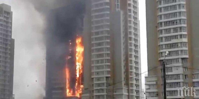 Осем души, от които четири деца, загинаха при пожар в Красноярск (ВИДЕО)