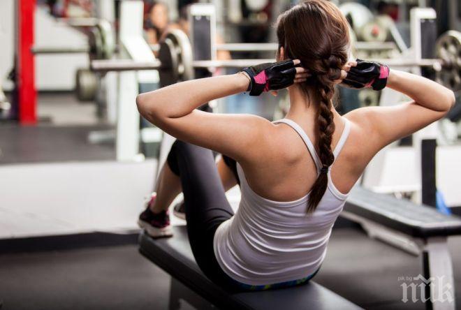 Внимавайте с тренировките, когато сте на диета