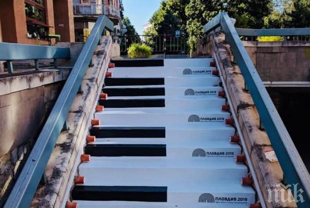 Докога?! Вандали потрошиха музикалните стълби на Главната в Пловдив