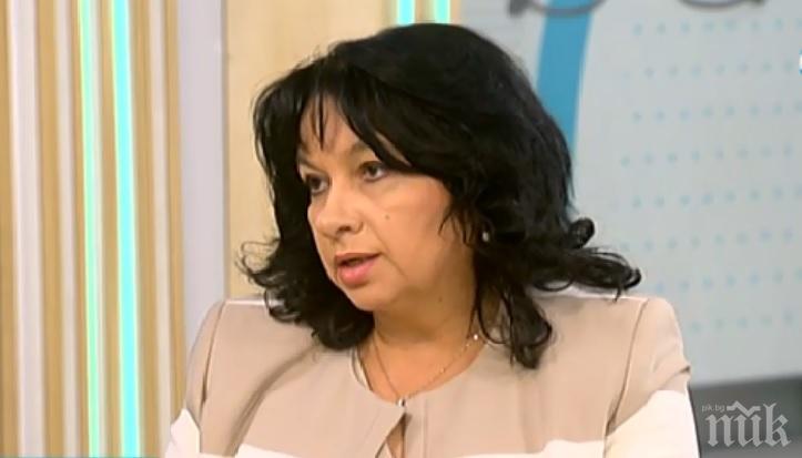 Теменужка Петкова: Изключително важно е  да запазим своето стратегическо място на газовата карта на Европа