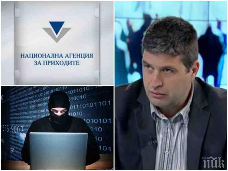 ЗАПОЧНА СЕ: 157 души заведоха колективен иск срещу НАП след хакерската атака