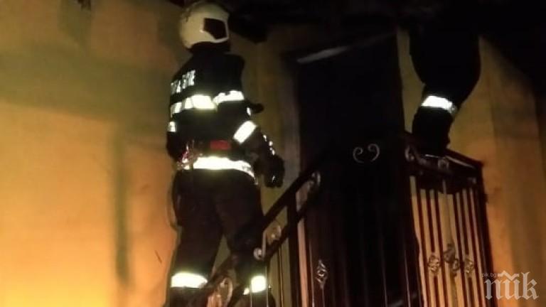 Бездомник запали къща в Попово