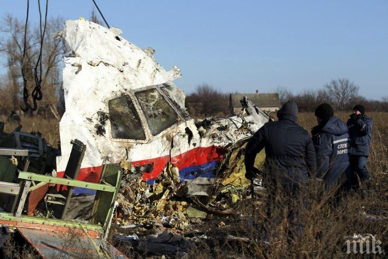 Евродепутат поиска Владимир Цемах да бъде предаден на разследващ екип за свалянето на самолета МН17