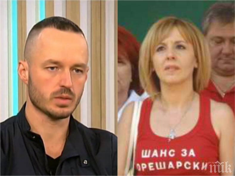 ГОРЕЩ КОМЕНТАР: Политолог с тежки думи за Мая Манолова: Държи се като политически пенкилер, тя е активен участник в Костинбродския случай