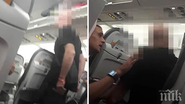 ЕКШЪН В САМОЛЕТА: Пътник заплаши да обезглави стюард