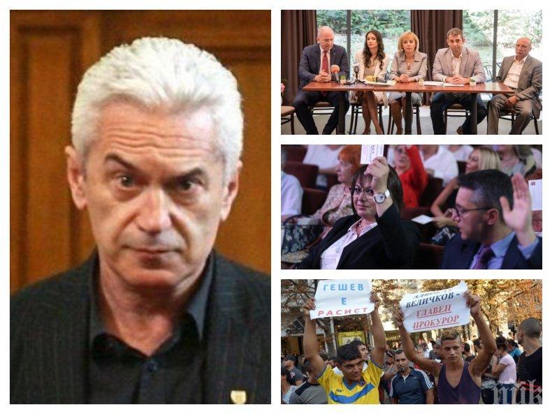 САМО В ПИК TV: Волен Сидеров с разкрития за битката в София и заверата около кандидатурата на Мая Манолова (НА ЖИВО/ОБНОВЕНА)