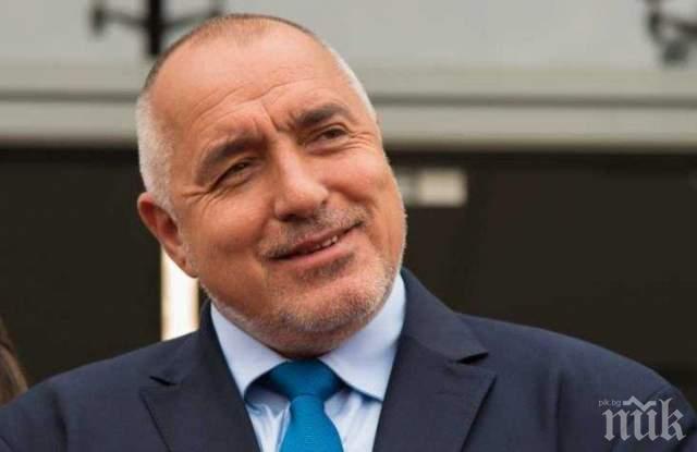 Борисов с пожелание за първия учебен ден