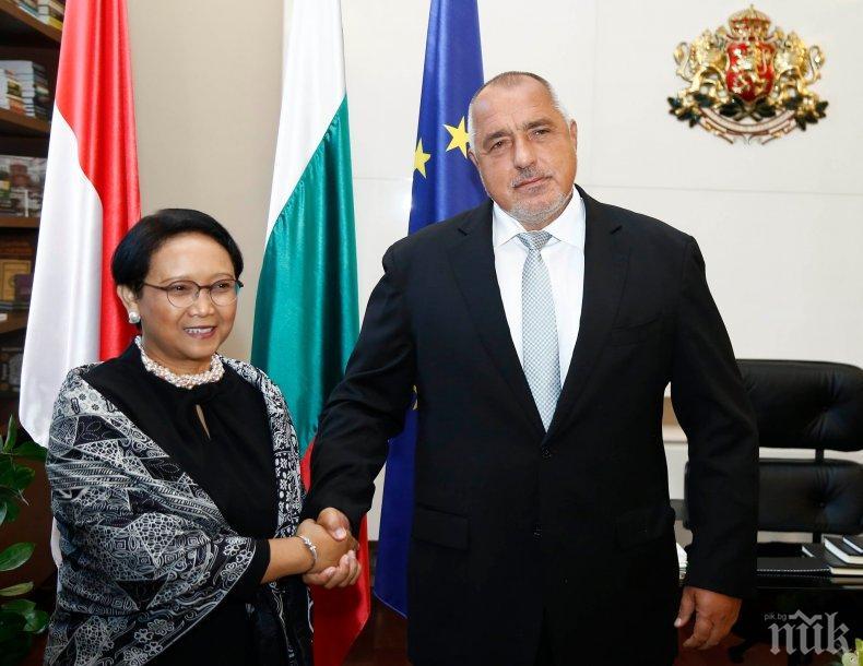 Борисов се срещна с външния министър на Индонезия