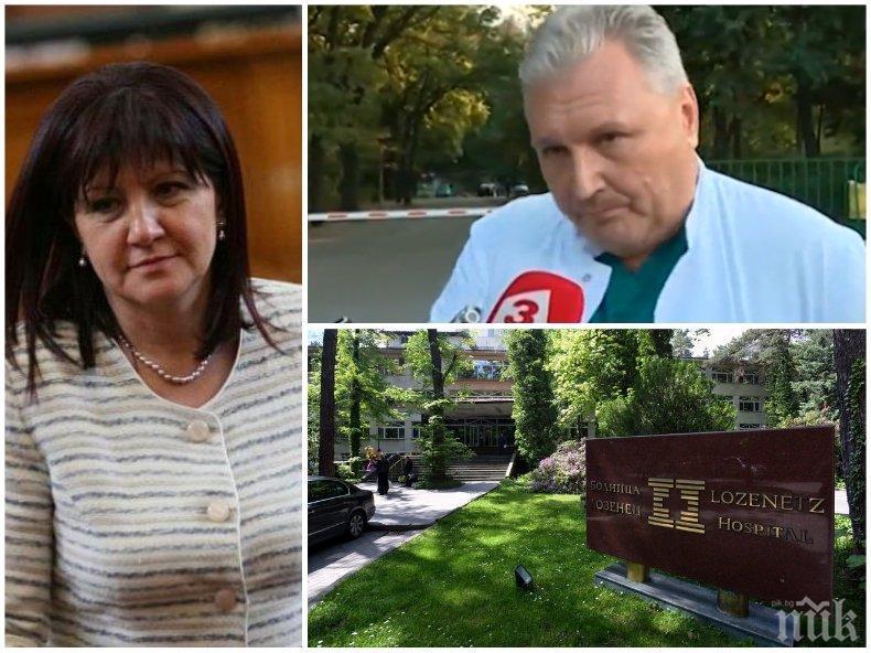 ИЗВЪНРЕДНО! Ето какво е състоянието на Цвета Караянчева - оперират я в Правителствена болница
