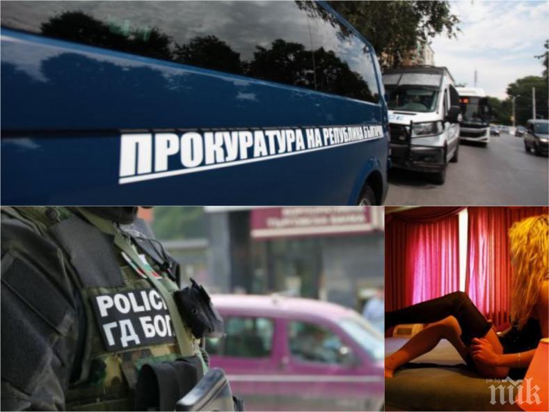 ПЪРВО В ПИК: Гръмовна акция в Бургас - спецпрокуратурата и ГДБОП тарашат мрежа от клубове за елитни проститутки! (ОБНОВЕНА)