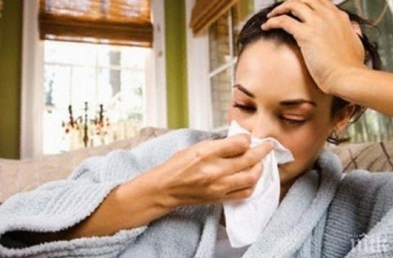 Тревога в Пловдив: Вируси носят фалшив грип с кашлица
