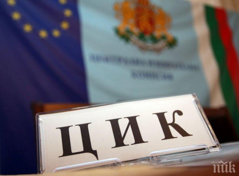 ЦИК и СЕМ сключват споразумение за предизборната кампания