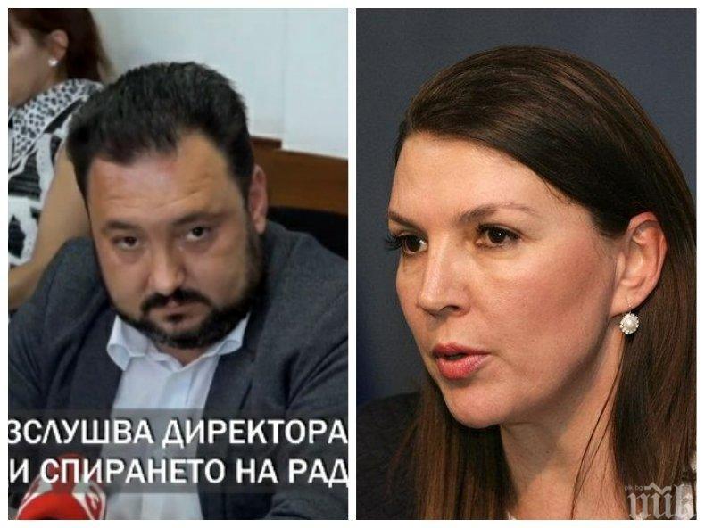 САМО В ПИК TV: Бетина Жотева от СЕМ с горещи разкрития пред медията ни за екшъна с БНР - ето кой трябва да поеме отговорност