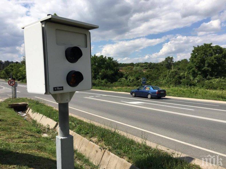 Зверски мерки за сигурността по пътищата в Русе, монтират 300 камери да следят трафика
