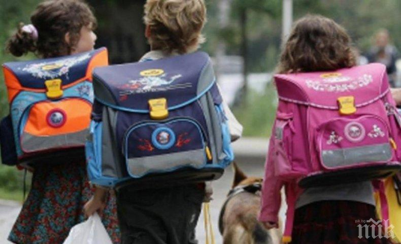 2700 първолаци влизат в клас в училищата в област Благоевград