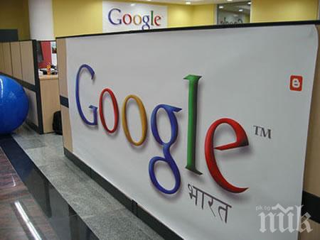 """Срив в работата на """"Гугъл"""""""
