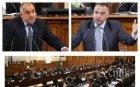 ИЗВЪНРЕДНО В ПИК TV: Премиерът Борисов отговаря на Антон Кутев за отношенията ни с Русия (ОБНОВЕНА)