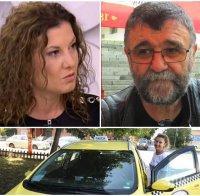 Писателят Христо Стоянов за таксиджийката Бенатова: Няма да стане по-добър журналист само защото е разкарвала претенциозни бивши колеги, миришещи на началнически з*дници