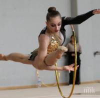ОГРОМЕН УСПЕХ: Боряна Калейн със злато, сребро и два бронза в Москва